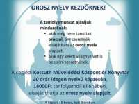 Orosz nyelvtanfolyam kezdőknek